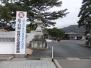 05_松蔭神社