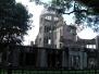 07_平和記念公園