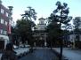 17_尾山神社