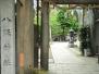 11_難波八阪神社